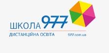 Онлайн Школа 977