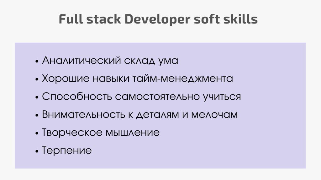 онлайн-курсы программирования